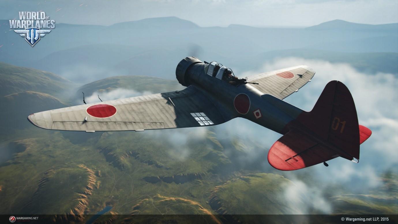 Nakajima Ki-8, ein japanischen Jäger der Stufe II