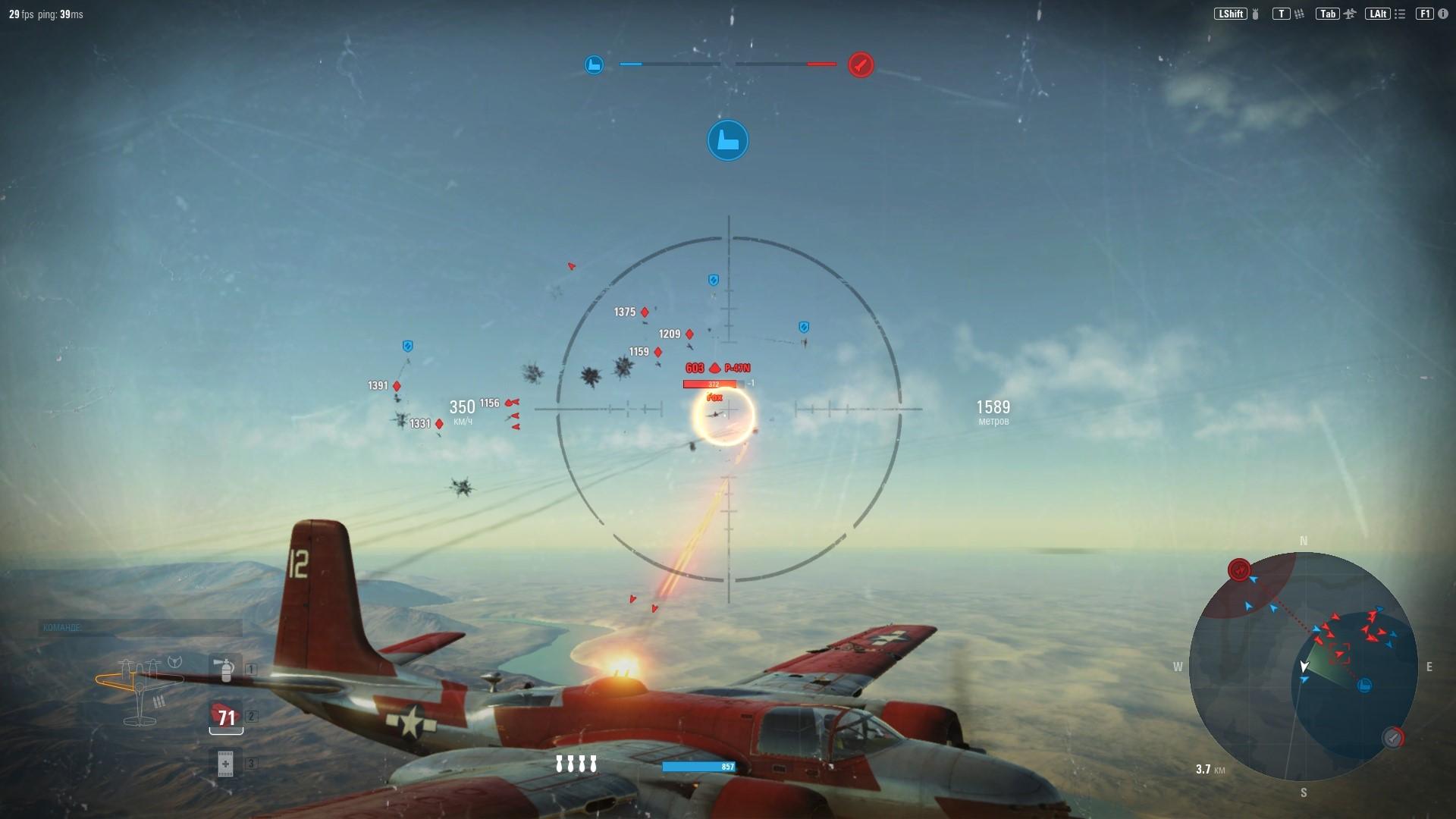 World of Warplanes Update 2 0   World of Warplanes