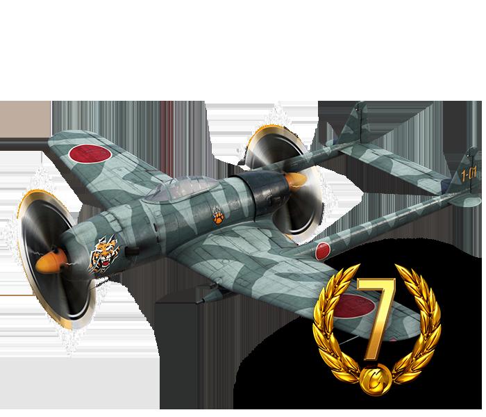 ki-94-i.png