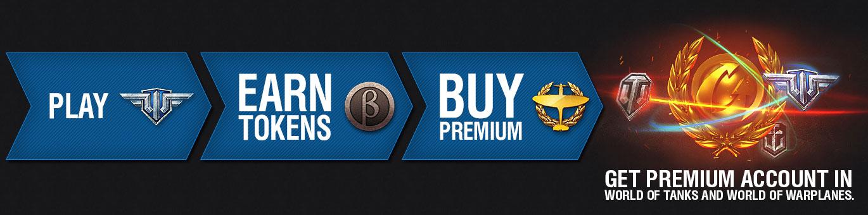 Spela WoWp och få tokens för att köpa premium tid till alla wargaming spelen